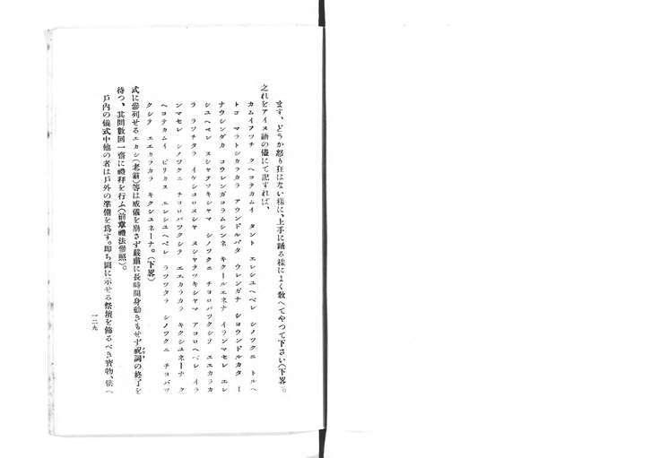https://www.dl.ndl.go.jp/api/iiif/1034803/R0000094/full/,512/0/default.jpg