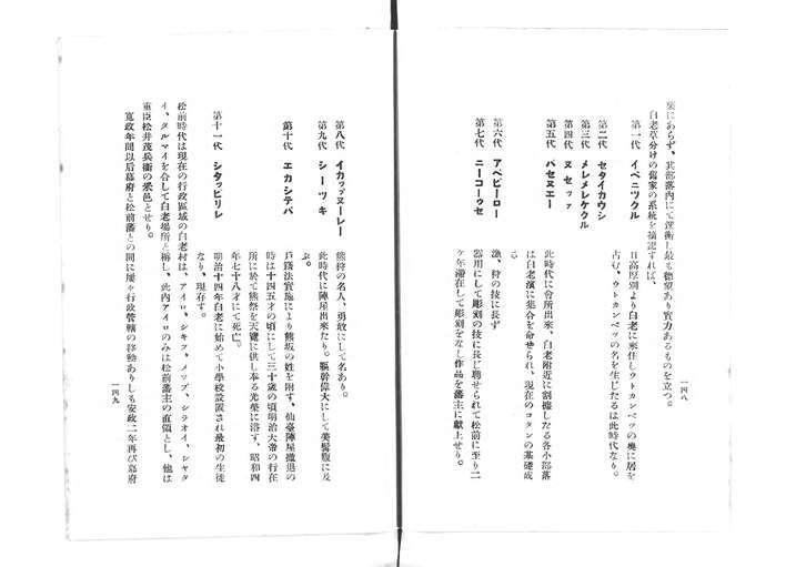 https://www.dl.ndl.go.jp/api/iiif/1034803/R0000106/full/,512/0/default.jpg