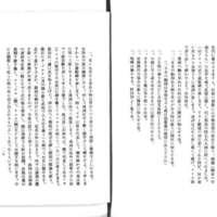 https://www.dl.ndl.go.jp/api/iiif/1034803/R0000085/full/,512/0/default.jpg