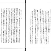 https://www.dl.ndl.go.jp/api/iiif/1034803/R0000090/full/,512/0/default.jpg
