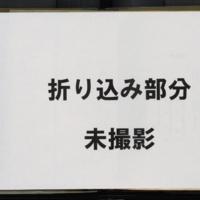 http://lab.ndl.go.jp/dhii/iiifimg/imgonly/1230856/0042.tif/full/,512/0/default.jpg