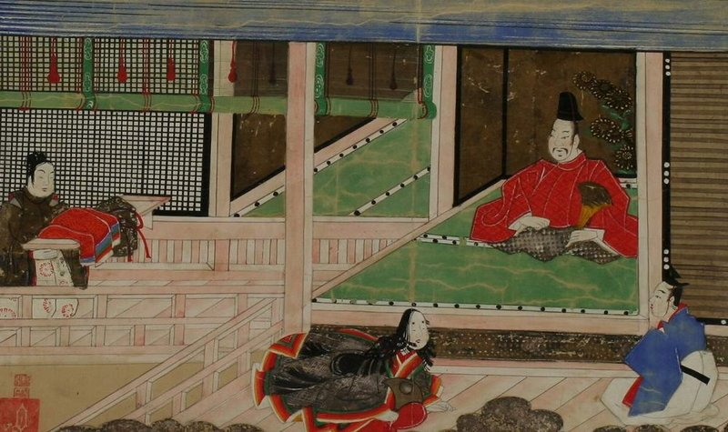 Karaito Soshi, Waseda University Library