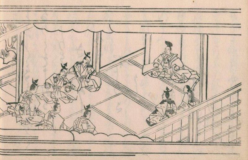 Karaito Soshi, National Diet Library